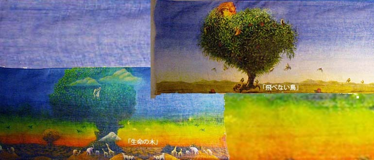 Tori&Tree
