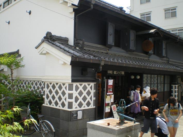 蔵シック館斜め1
